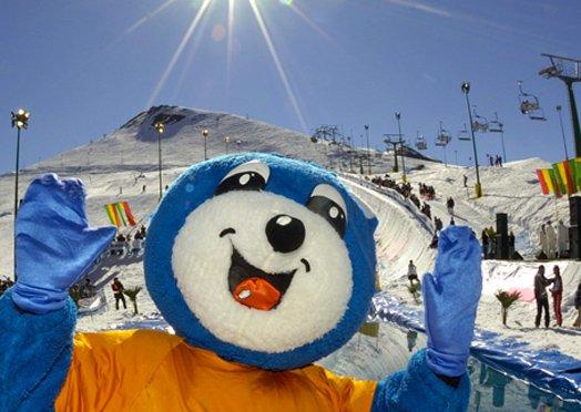 Comprensorio Mondolè Ski